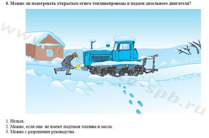 Билет №1, вопрос 6. Какой увод (виляние) прицепа допускается при прямолинейном движении агрегата?