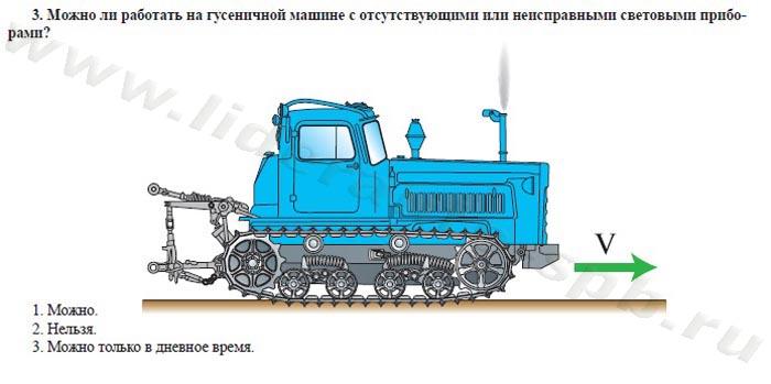 Билет №2, вопрос 3. Когда можно переключаться на повышенную передачу при пересечении железнодорожного переезда?