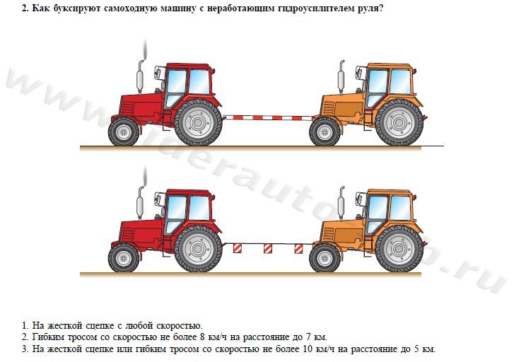 Экзамен трактора и спецтехника категории с пример решения задач термеху динамика