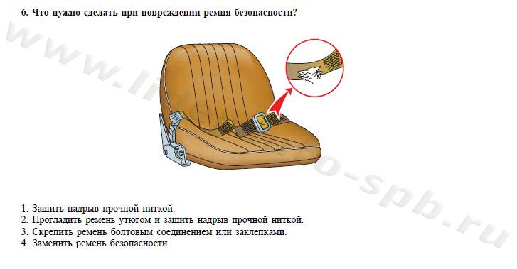 "Экзамен, теория, трактора и спецтехника категории ""С"", билеты C 1 ПО 5"