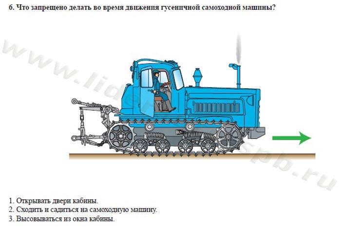 Продажа сельскохозяйственной техники - более 206 вМоскве: продажа и покупка сельскохозяйственной техники на Авто.ру