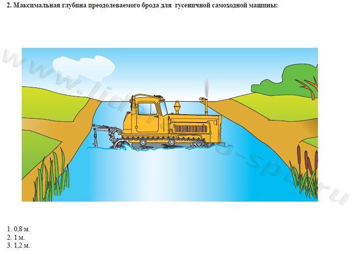 Билет №5, вопрос 2. Можно ли на одном мосту устанавливать шины с разным рисунком протектора?