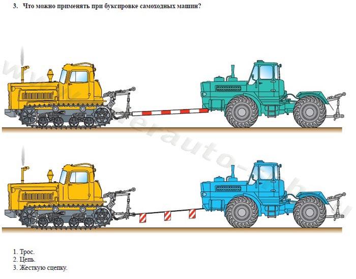 Ёкзамен теори¤ трактора и спецтехника категории авито спецтехника трактора тюменска¤ область